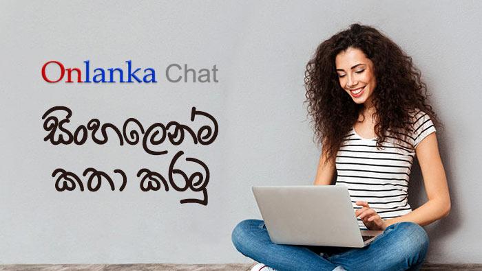 Onlanka Chat Sri Lanka Chat Sinhala Chat Sri Lankan