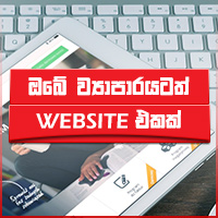 Web Design services in Sri Lanka