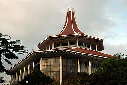 Supreme court of Sri Lanka
