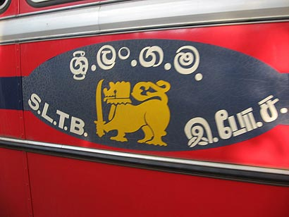 SLTB - Sri Lanka Transport Board