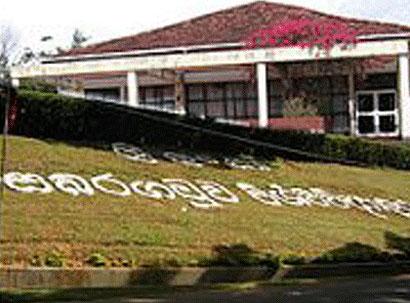 University of Sabaragamuwa - Sri Lanka
