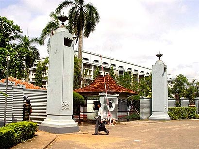 Sri Jayawardenapura University