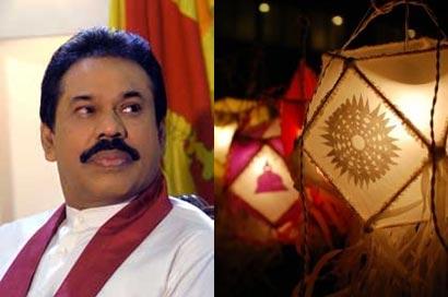Sri Lanka President's Vesak Message