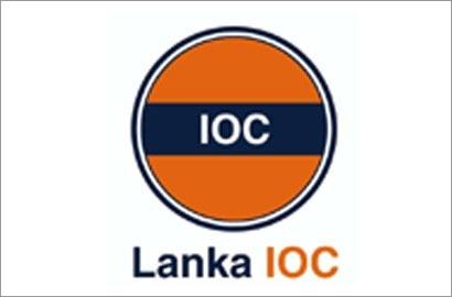 Indian Oil Company in Sri Lanka