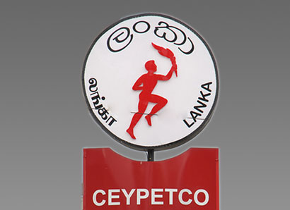 CEYPETCO - Ceylon Petroleum Corporation