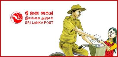 Sri Lanka postal service