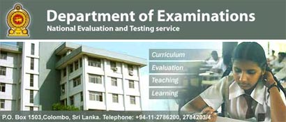 Department of Examinations - Sri Lanka