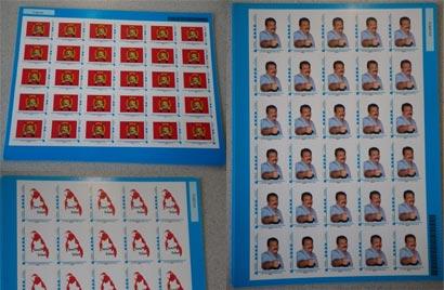 France LTTE Stamps