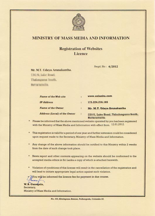 Onlanka News Registration Certificate