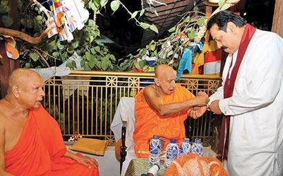 Sri Lanka President second term