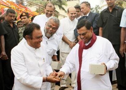 Basil Rajapaksa and d.m.jayarathna in Jaffna Hotel Project