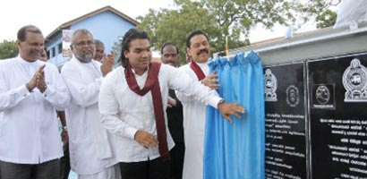 Namal Rajapaksa With Lanka President in Jaffna
