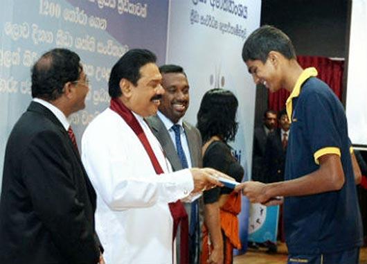 Sri Lanka President Mahinda Rajapaksa kreeda shakthi
