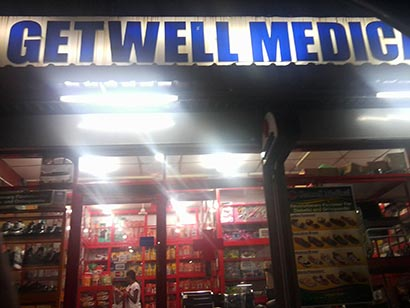 Getwell pharmacy Wellawatta Sri Lanka
