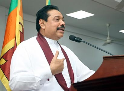 President Rajapaksa Speaking