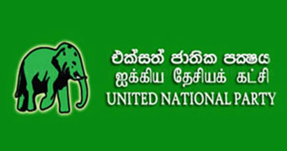UNP - United National Party of Sri Lanka