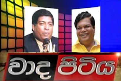 derana vaada pitiya Ravi and Bandula