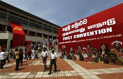 first convention frontline socialist party Sri Lanka