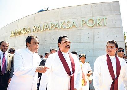Hambantota Mahinda Rajapaksa port