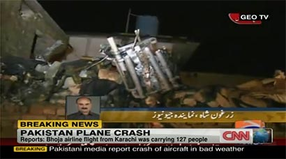 plane crashes in pakistan; 131 people onboard ::. latest