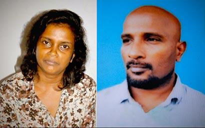 Premakumar Gunaratnam and Dimuthu Attygalle