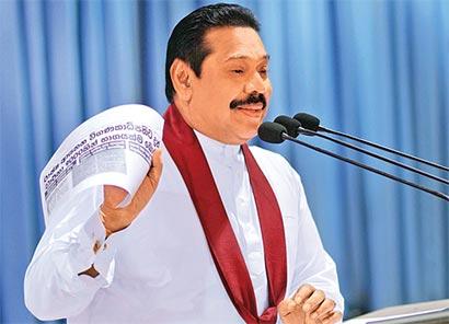 Sri Lanka President at Temple Trees
