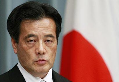 Japan deputy pm Katsuya Okada Sri Lanka visit