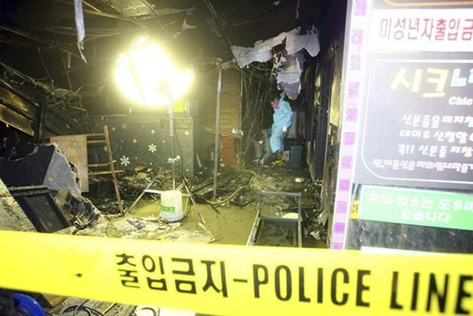 Karaoke bar fire kills nine in South Korea including Sri Lanka