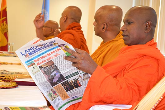 Lanka Post Newspaper Launched