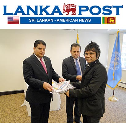 Lanka Post Newspaper Launch
