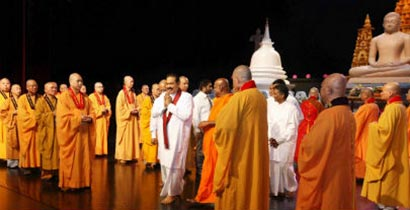 Nelumpokuna Buddhist summit