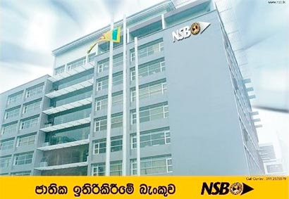NSB Bank Sri Lanka