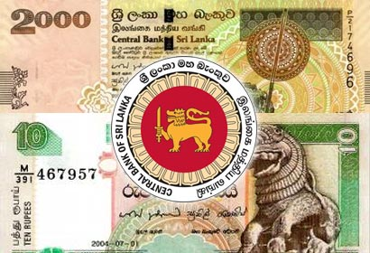Rs 2000 and 10 cancel in Sri Lanka