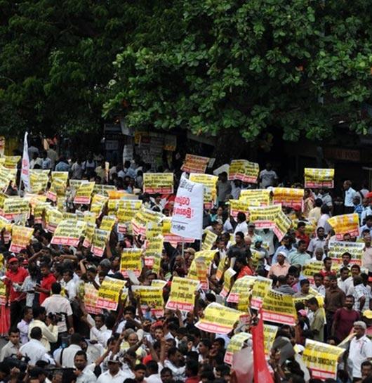 JVP rally against Sri Lanka Government