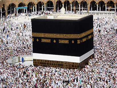 Mecca the holiest place in Muslim world is in Saudi Arabia