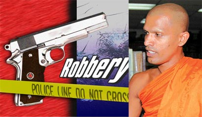 Migettuwatte Sumitta arrested for robbery