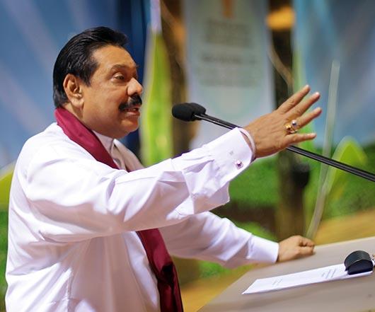 National Plantation Awards Ceremony 2012