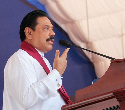 Sri Lanka President Mahinda Rajapaksa declares open the Upper Kotmale Hydro Power Project
