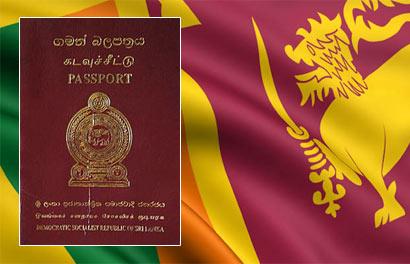 Sri Lanka Passport