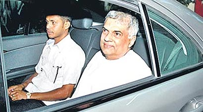 Ranil's official vehicle breaks down