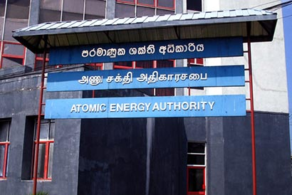 Atomic Energy Authority of Sri Lanka