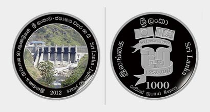 1,000 Rupee Commemorative Silver Coin to mark 60th Anniversary of Diplomatic Relations between Sri Lanka and Japan
