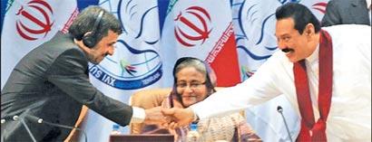 Sri Lanka Iran Presidents in Tehran