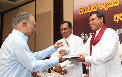 Hon. Basil Rajapaksa
