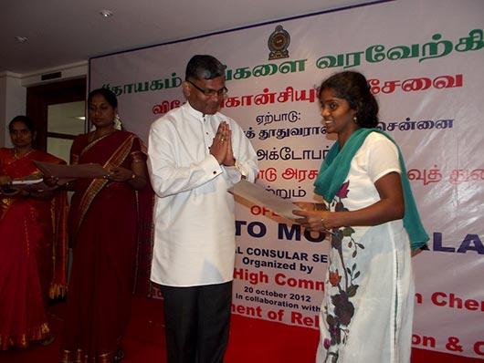 Receiving Citizenship Certificates