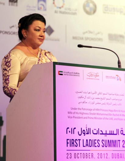 Sri Lanka's First Lady at WEF in Dubai