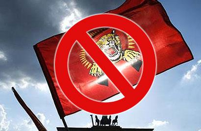 No LTTE