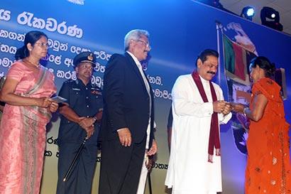 Ranaviru Mawpiya Rakawarana
