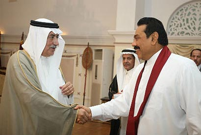 Kingdom of Saudi Arabia Fund extends $ 60 million support for sri lanka
