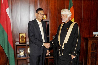 Minister Responsible for Foreign Affairs of The Sultanate of Oman, calls on Professor G.L. Peiris
